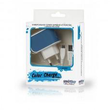 Сетевой адаптер Smartbuy Color Charge Combo, синий
