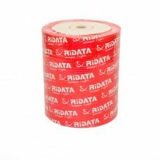 Диск DVD-R 4.7GB RITEK 16x FullFace Printable (RIT-R16B100P)
