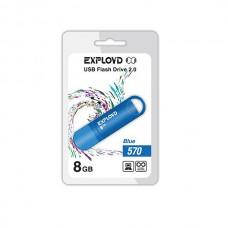 Флеш-накопитель USB 8GB Exployd 570 синий (EX-8GB-570-Blue)