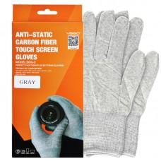 Антистатические перчатки из углеродного волокна VSGO DDG-2