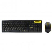 Комплект клавиатура + мышь Smartbuy SBC-23350AG-KY