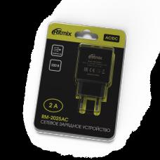 Сетевое зарядное устройство Ritmix RM-2025AC черное