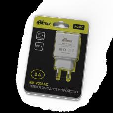 Сетевое зарядное устройство Ritmix RM-2025AC белое