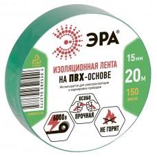 Изолента ЭРА 20м (15мм) зеленая