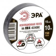 Изолента ЭРА 10м (15мм) черная