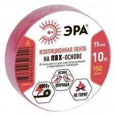 Изолента ЭРА 10м (15мм) красная