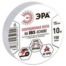 Изолента ЭРА 10м (15мм) белая