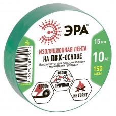 Изолента ЭРА 10м (15мм) зеленая