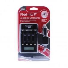 Зарядное устройство для AA/AAA Relato APRC3