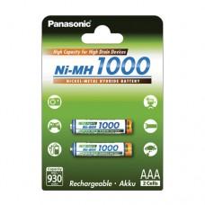 Аккумулятор Panasonic BK-4HGAE/2BE 1000 mAh, 2шт, AAA