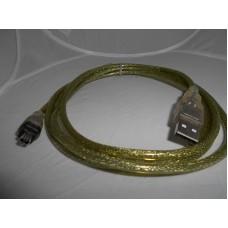 Кабель SONY I-LINK  4-USB  1,8M (VMC-IL4408, VMC-IL4415, VMC-IL4615)
