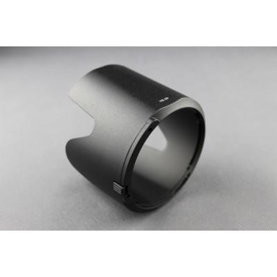 Бленда HB-29 для объектива Nikon AF 70-200mm f/2.8 G