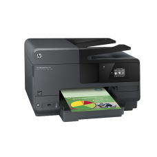 МФУ HP Officejet Pro 8610 e-All-in-One(A7F64A)