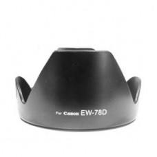 Бленда FUJIMI FBEW-78D для объективов Canon EF-S 18-200mm f/3.5-5.6 IS, EF 28-200mm f/3.5-5.6 USM