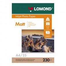 Фотобумага матовая одностороняя Lomond 230 г/м2, A4, 25 л (0102050)