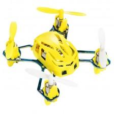 Квадрокоптер Hubsan H111 (желтый)