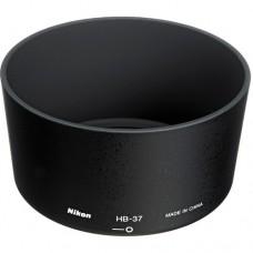 Бленда HB-37 для объектива Nikkor 55-200mm f/4-5.6G ED AF-S VR DX Zoom-Nikkor