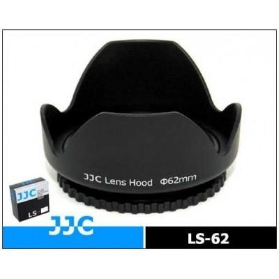 Бленда JJC LS-62 пластиковая для объектива 62mm