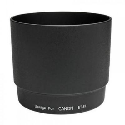 Бленда Flama ET-67 для объектива Canon EF 100mm f/2 USM и EF 100mm f/2.8 Macro USM (Canon ET-67)
