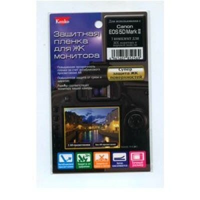 Защитная пленка Kenko для Canon EOS 5D Mark2 (2шт для гл. и вспом.дисплеев)