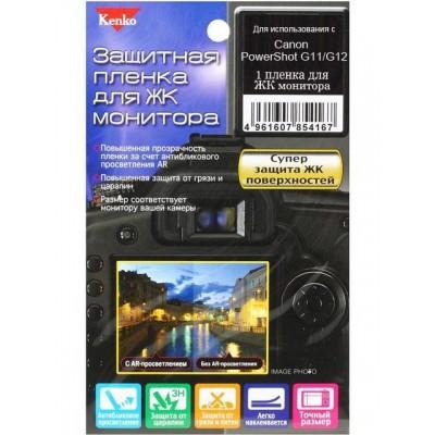 Защитная пленка KENKO для Canon PowerShot G11/G12