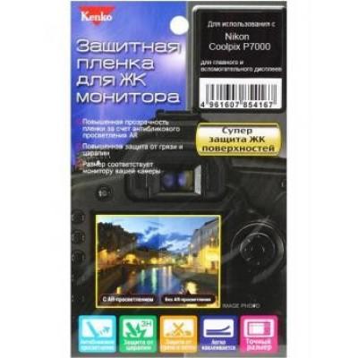 Защитная пленка KENKO для Nikon Coolpix P7000