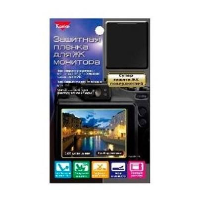 Защитная пленка Kenko для Nikon D3200