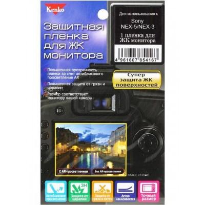 Защитная пленка Kenko для Sony NEX-5/NEX-3