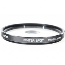Смягчающий фильтр HOYA Center-Spot 62mm