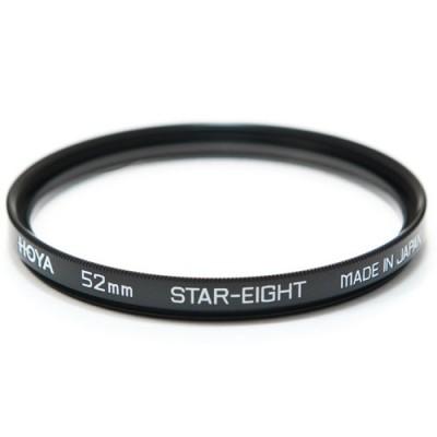Звездный фильтр HOYA STAR-EIGHT 52mm