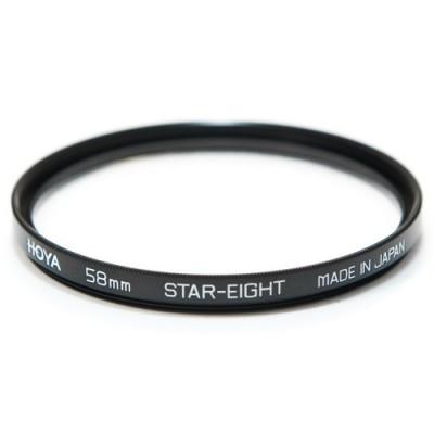 Звездный фильтр HOYA STAR-EIGHT 58mm