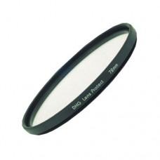 Защитный фильтр Marumi DHG Lens Protect 55mm