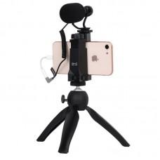 Микрофон для смартфона CoMica CVM-VM10-K2 со штативом