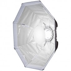 Рефлектор тканевый Hensel Softdish 80