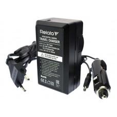 Зарядное устройство Relato CH-P1640/ Mod01