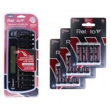 Зарядное устройство Relato APRC22 + Ni-MH AA2300R2U x 12шт