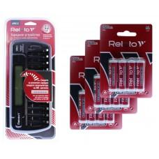 Зарядное устройство Relato APRC22 + Ni-MH AA2600 x 12шт