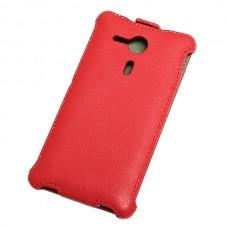 Чехол Armor Case Sony Xperia M35H красный