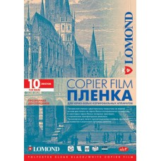 Пленка Lomond PE DS Film A4 прозрачная двусторонняя 10 листов (0701411)