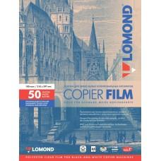 Пленка Lomond PE DS Film A4 прозрачная двусторонняя 50 листов (0701415)