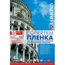 Пленка Lomond PE DS Laser Film A4 прозрачная двусторонняя 10 листов (0707411)