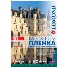 Пленка Lomond PE Laser Film A4 прозрачная 10 листов (0703411)