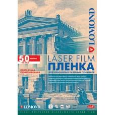 Пленка Lomond PE Laser Film A4 прозрачная 50 листов (0705415)