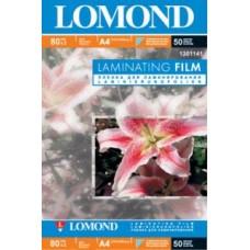 Пленка Lomond для ламинирования 80 мкм A4 50 пакетов (1301141)