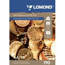 Пленка Lomond Gold самоклеящаяся A4 10 листов (1703471)