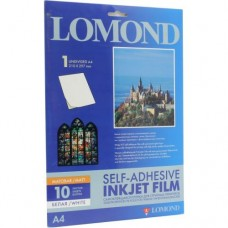Пленка Lomond для струйной печати A4 10 л (1708461)