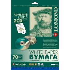 Самоклеящаяся бумага Lomond A4 2-CD 25 листов (2101013)