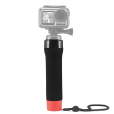 Монопод Ulanzi U-11 для экшн камеры