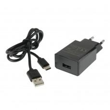 Сетевой адаптер Godox VC1 с кабелем USB для VC26