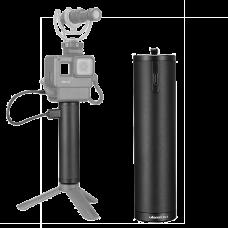 Монопод с аккумулятором Ulanzi Charging handle BG-2